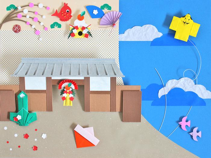 クリスマス 折り紙 折り紙 遊べる : micke.co.jp